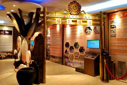 清境農場榮民文物館