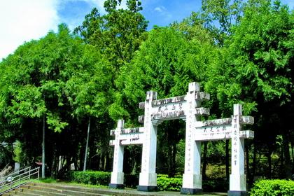 莫那魯道紀念公園