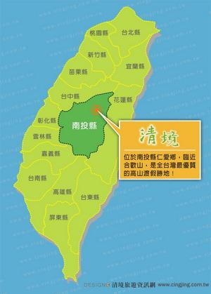 清境農場地理位置