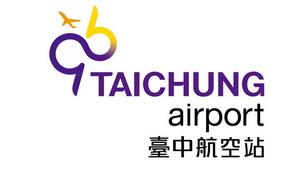 台中國際機場(清泉崗)