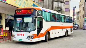 台中客運(156 高鐵台中站-台中航空站)